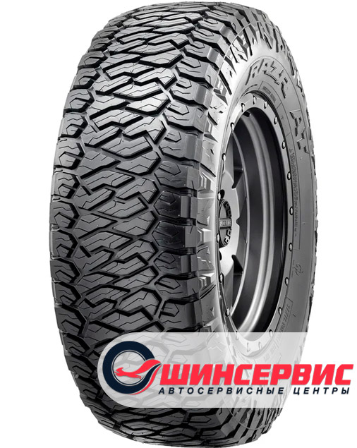Maxxis AT-811 RAZR