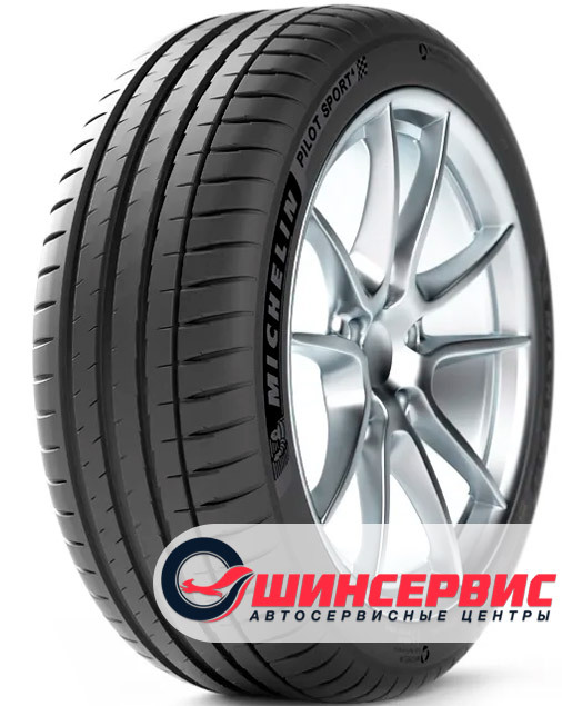 Летние шины Michelin Pilot Sport 4 Acoustic